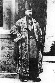قبر امیرکبیر