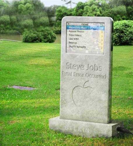 سنگ قبر استیو جابز