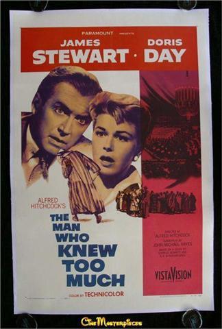 مرد که زیاد می دانست (The Man Who Knew Too Much) محصول 1956