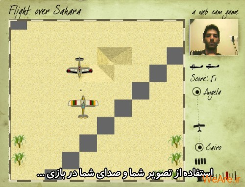 باری آنلاین هواپیما Flights Over Sahara