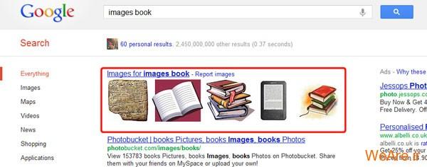جستجوی عکس گوگل