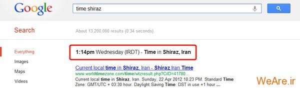 چک کردن ساعت با گوگل