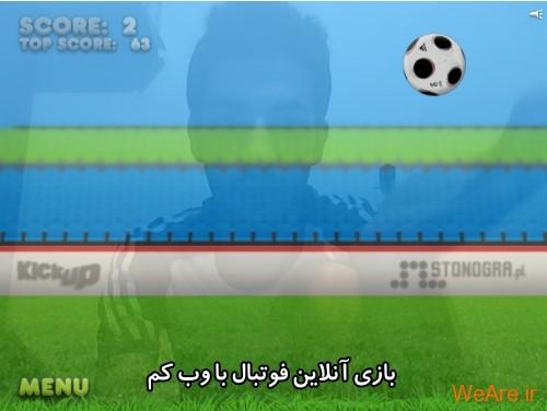 بازی آنلاین فوتبال Kick Up