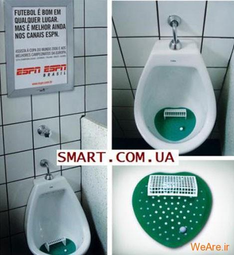 فوتبال در ظرف پیشاب (Urinal Soccer)