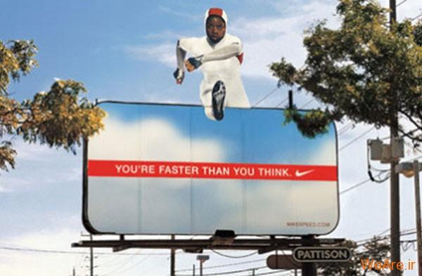 بدوید چرا که شما سریعتر از آنچه که فکر می کنید هستید