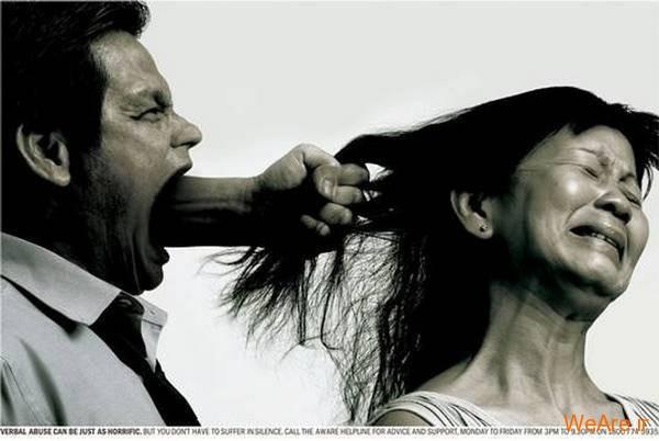 تبلیغات نگران کننده و بحث برانگیز (6)