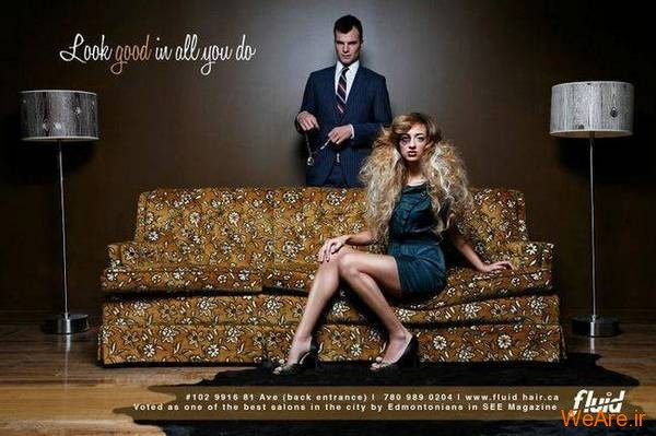 تبلیغات نگران کننده و بحث برانگیز (7)