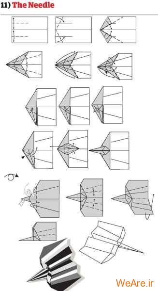 ساخت هواپیمای کاغذی (12)