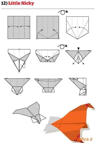 ساخت هواپیمای کاغذی (13)