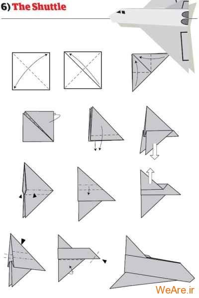 ساخت هواپیمای کاغذی (7)