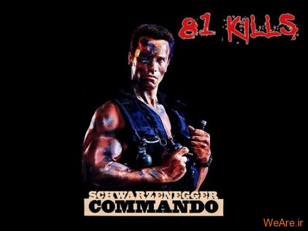 John Matrix (Commando)