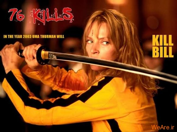 The Bride (Kill Bill I)