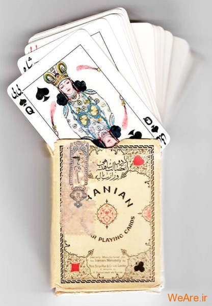 بازی با ورق ایرانی (1)