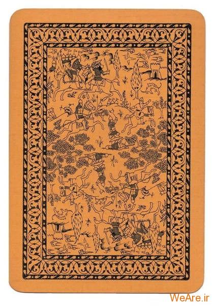 بازی با ورق ایرانی (2)
