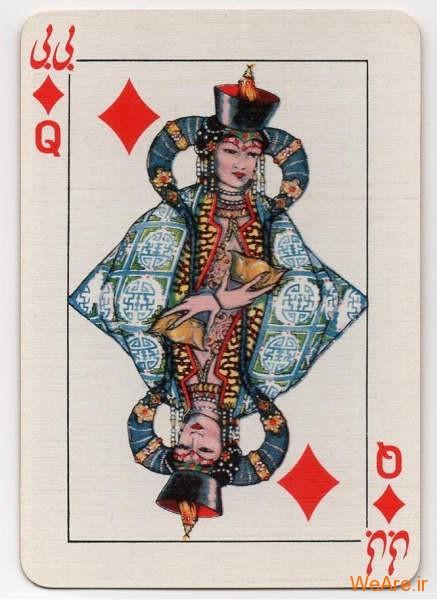 بازی با ورق ایرانی (18)