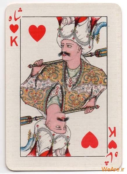 بازی با ورق ایرانی (16)