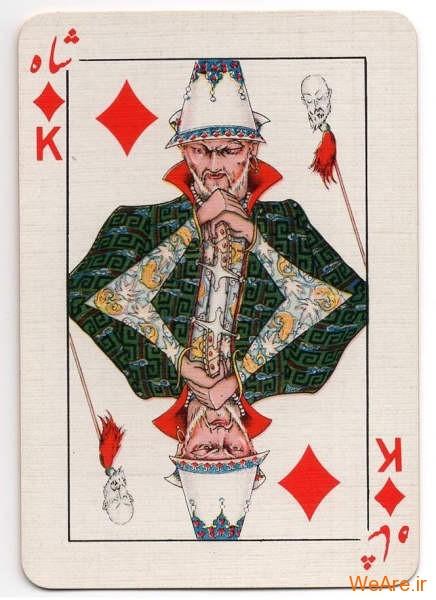 بازی با ورق ایرانی (14)