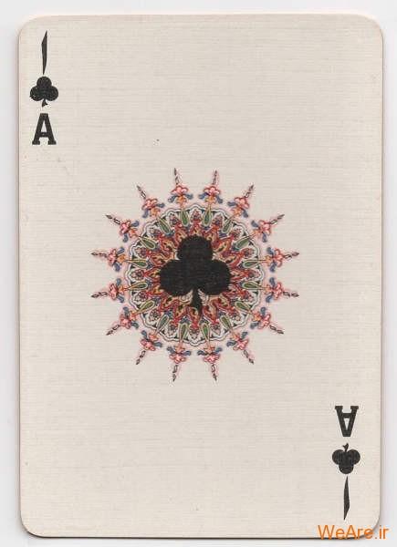 بازی با ورق ایرانی (11)