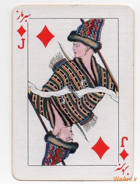 بازی با ورق ایرانی (9)