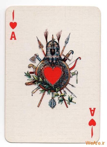 بازی با ورق ایرانی (6)
