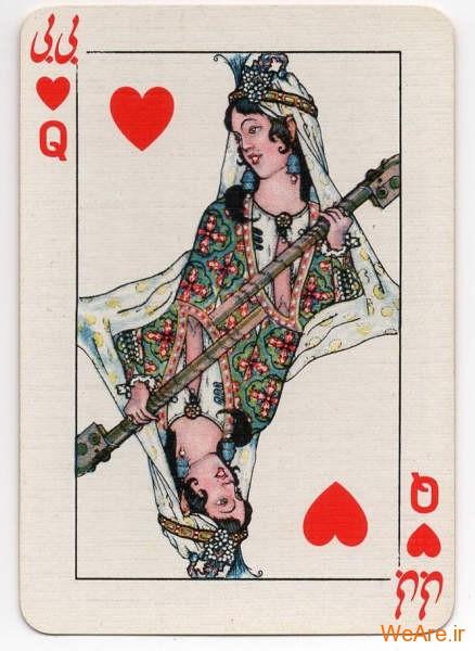 بازی با ورق ایرانی (4)