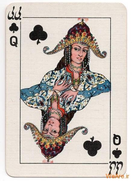 بازی با ورق ایرانی (3)