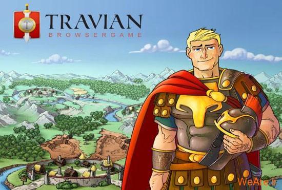 تراوین (Travian)