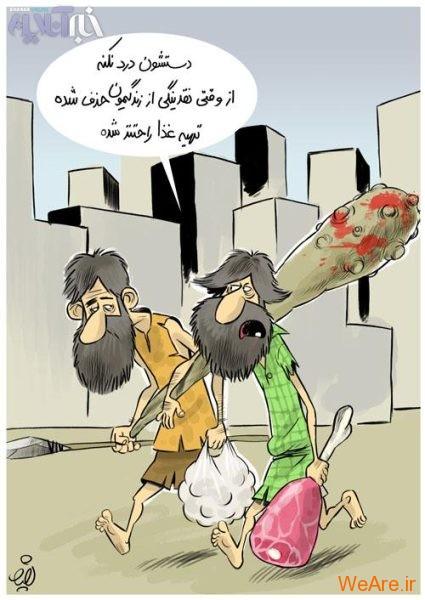کاریکاتور/ نقدینگی عامل تورم