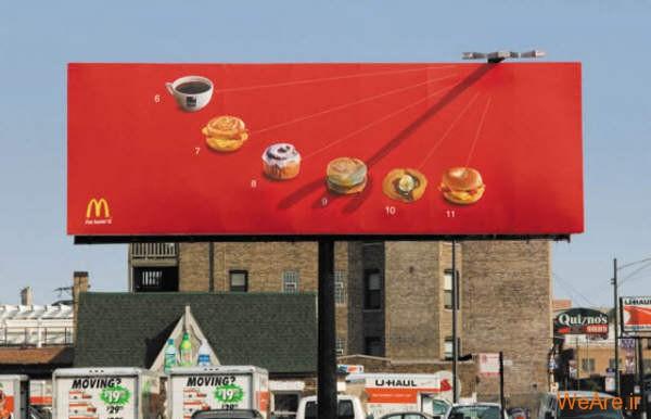 بیلبوردهای تبلیغاتی خلاقانه و خنده دار (8)