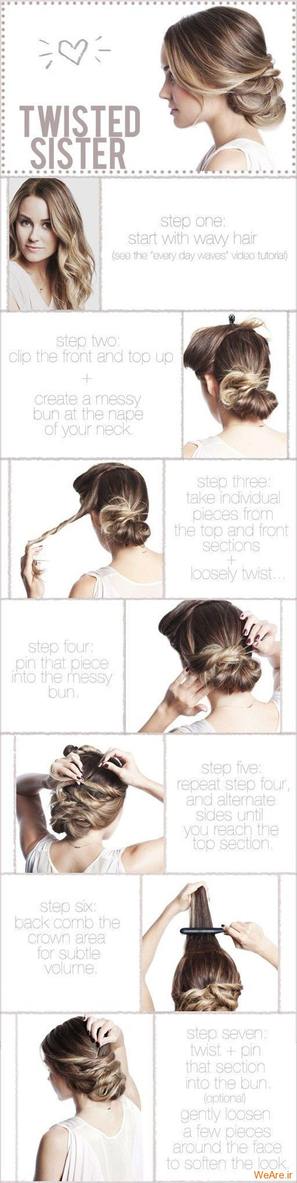 روش های بستن مو (3)