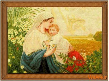 مریم مقدس همراه با عیسی مسیح