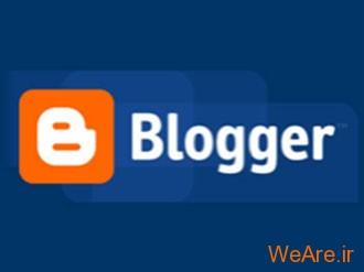 بلاگر ,blogger