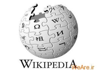 ویکیپدیا ,Wikipedia