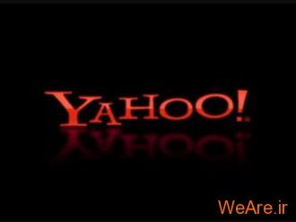 یاهو ,Yahoo