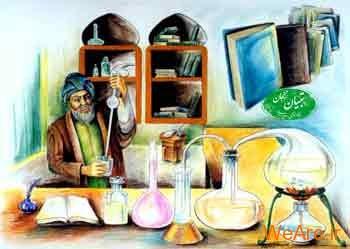 زکریا رازی در حال کیمیاگری