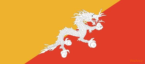 پرچم بوتان
