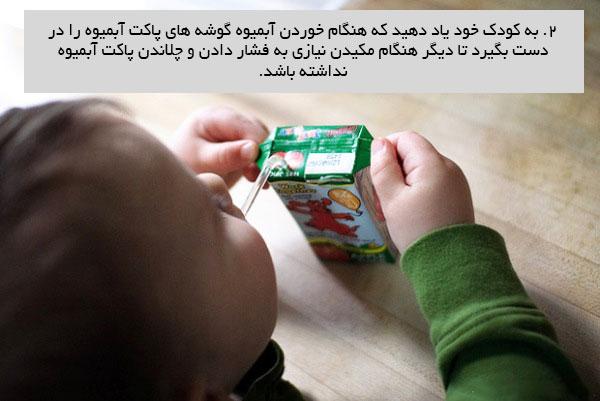 کودک در حال خوردن آبمیوه