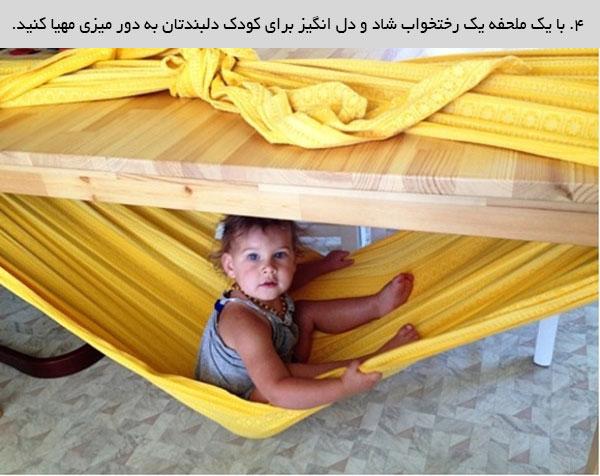 کودک در رختخواب جالب