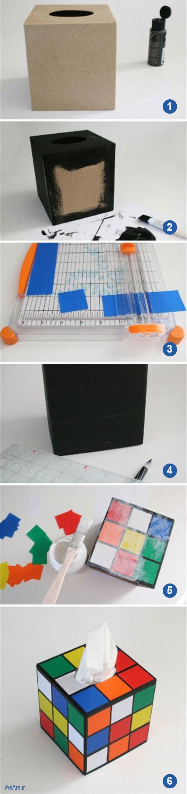 ساخت جای دستمال کاغذی با مکعب روبیک