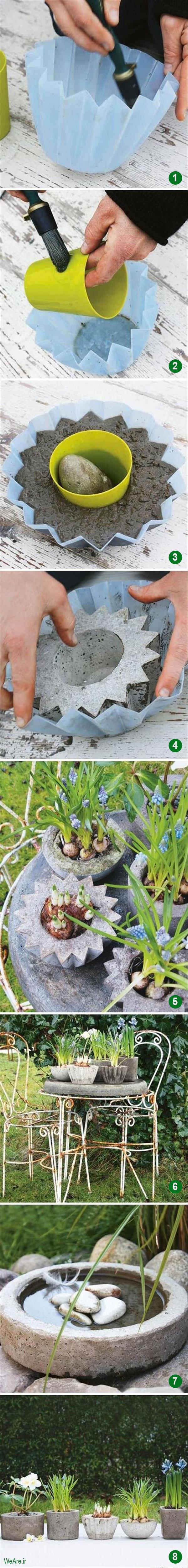 ساخت گلدان خلاقانه و زیبا