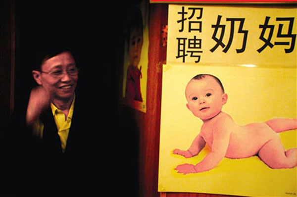 آگهی استخدام زنان تازه زایمان کرده در جنوب غربی چین.[Photo/news.sohu.com]