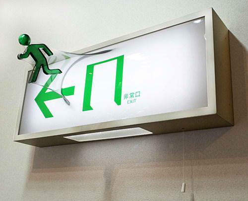 تابلوهای سه بعدی اثر هنرمند ژاپنی Yuki Matsueda  (6)