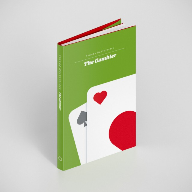 جلد کتاب عاشقانه (14)