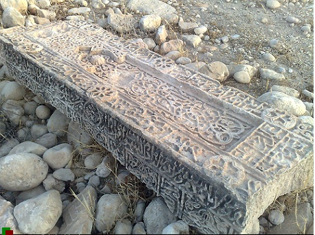 ایراهستان