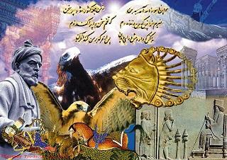 چرا تمدن کهن مصر عرب شد ولی ایرانیان نشدند