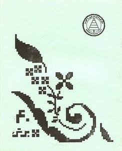نوستالژی دفتر مشق دهه شصت و هفتاد