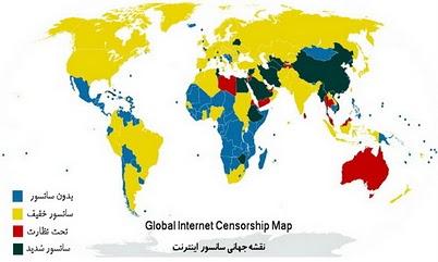 نقشه جهانی سانسور اینترنت