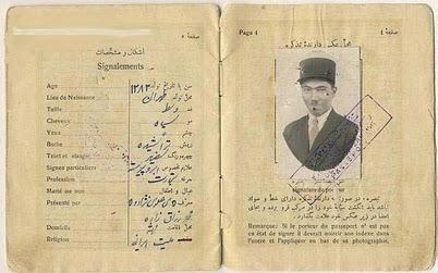 پاسپورت زمان قاجار