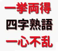 شعار بزرگ ژاپنی ها