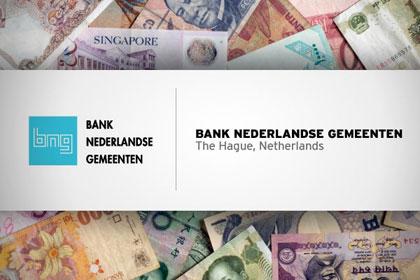 امن ترین بانک های جهان کدامند؟